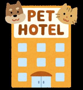 pet_building_hotel